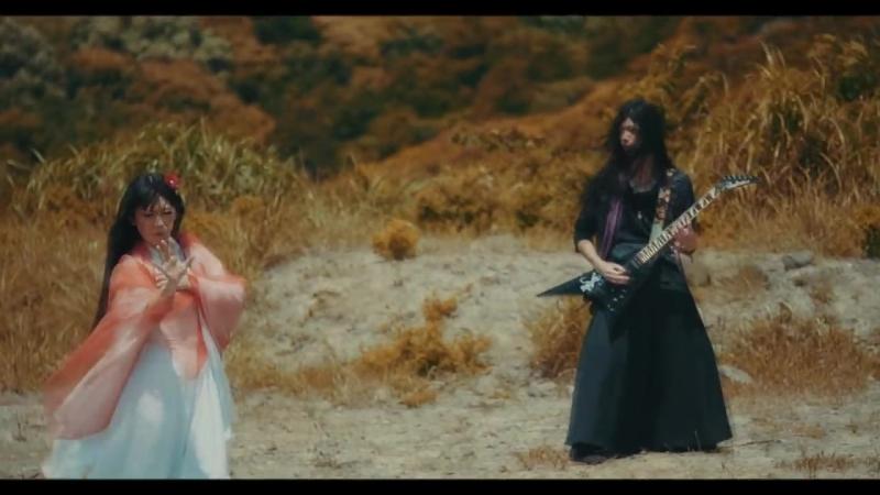 Rakshasa - 人身御供 [ Official Music Video ]