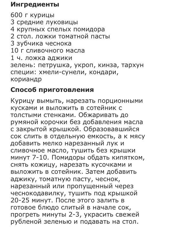chahohbili( 1,2,3)
