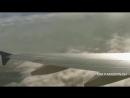 НЛО пойман на камеру, Реальные съемки