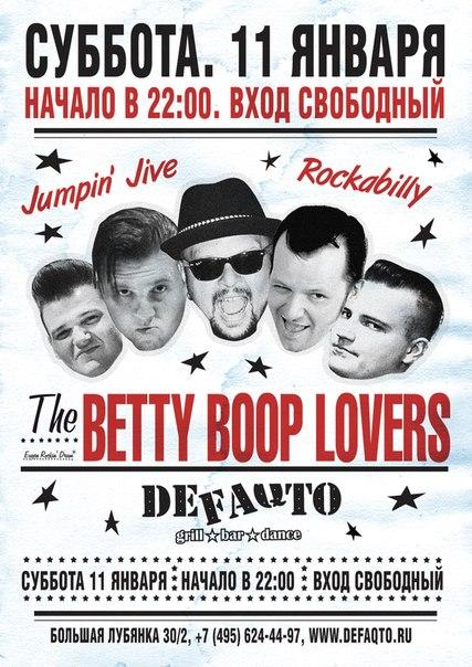 11.01 BETTY BOOP LOVERS В DEFAQTO