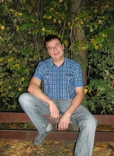Макс Сащенко, 29 июля 1999, Выкса, id213365127