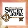 """Салон красоты """"Sweet Home"""" (м. Лукьяновская)"""