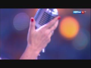 Анжелика Варум — Радиошоу