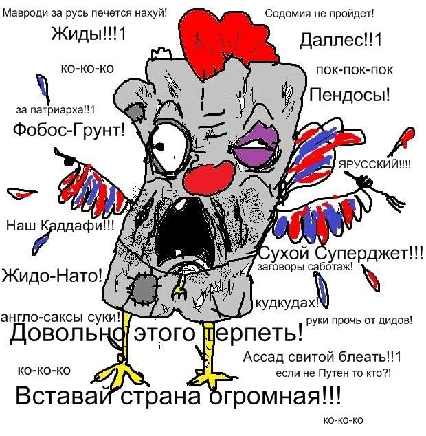 Военные учения РФ вблизи европейских границ очень интенсивны и носят провокационный характер, - глава Минобороны Польши - Цензор.НЕТ 5246
