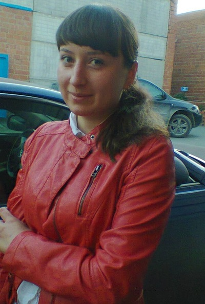 Кристина Рябая, 13 августа 1990, Миасс, id43812812