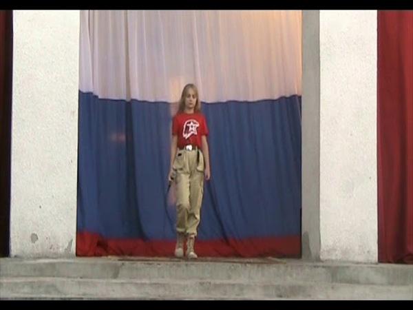 Майору Филипову посвящается. Серебрякова Валерия (Юнармия).