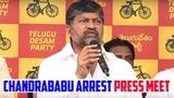 Arrest Warrant Issued Against TDP Chandrababu Naidu in 2010 Babli Project Agitation Case MyraMedia