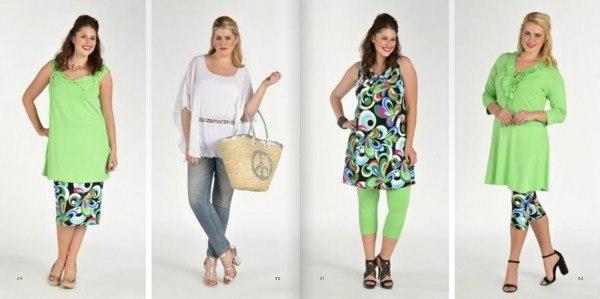Одежда для женщин маленького роста купить