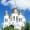 Кафедральный собор Христа Спасителя Калининград