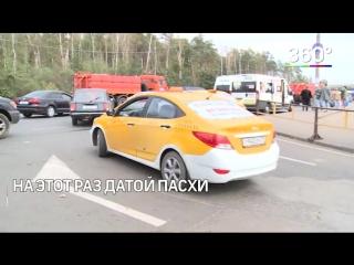 Цены на такси в Пасхальную ночь (480p).mp4