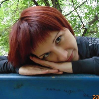 Ульяна Никитина, 19 июля , Мариуполь, id153643879