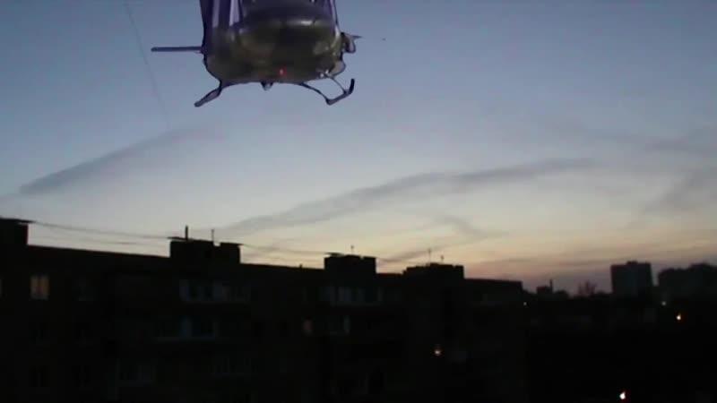 Вертолет у Геннадия Горина VHS Video