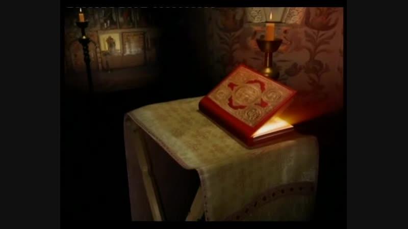 Закон Божий. Серия 29. О добродетелях. Вера, надежда, любовь, 2007