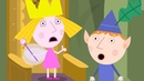 Ben and Holly's Little Kingdom Holly, the Queen 👑 1Hour HD Cartoons for Kids