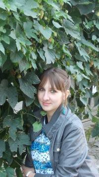 Наташа Вохминцева, 27 октября , Нижний Новгород, id154549106