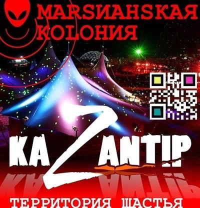 Кирилл Микеев, 12 ноября , Челябинск, id51947845