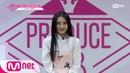 [ENG sub] PRODUCE48 A teamㅣ김초연ㅣ열정 가득 얼굴 부자 @자기소개_1분 PR 180615 EP.0