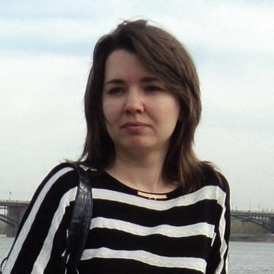 Татьяна Исупова (Ткаченко), 7 февраля , Белгород, id4201754