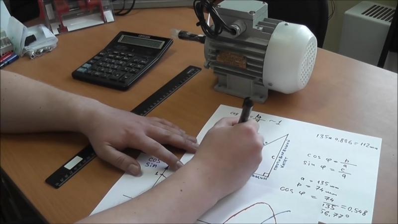 Коэффициент мощности косинус фи (cos fi). Объяснение сути важного электротехниче