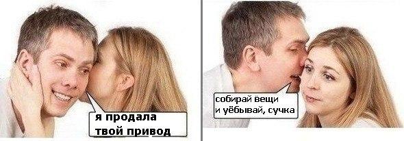 http://cs309220.vk.me/v309220294/4b29/FIsh9W0vUM8.jpg