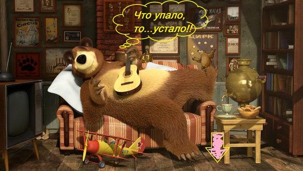маша и медведь смотреть онлайн все серии подряд без перерыва 10 сезон