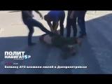 Боевику АТО вломили люлей в Днепропетровске