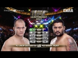Fight Night Boise Free Fight  Junior Dos Santos vs Mark Hunt