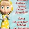 Подслушано Кшень и Курская область