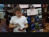 Павел Орлов читает стихотворение Александры Киселёвой