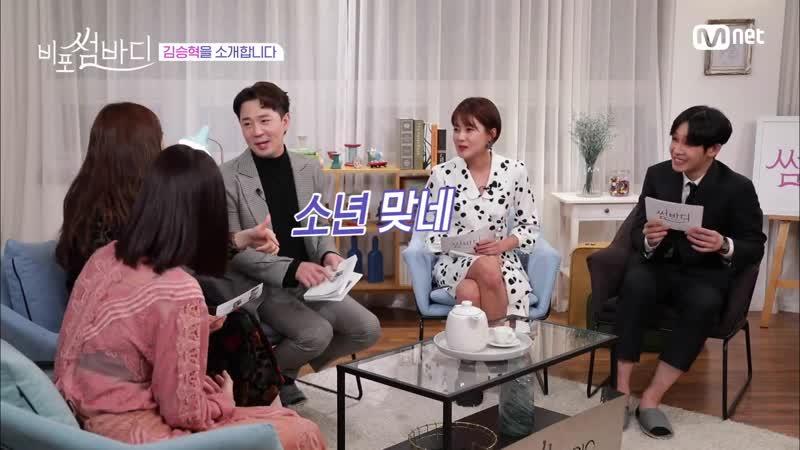 Somebody 소년美 비보이 ′김승혁′의 스트릿패션! (까르띠 스타일؟؟ 아...칼♥ㅋ) 181120 EP.11