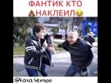 Каха и стоп-хам