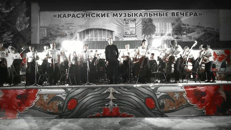 Закрытие 10-го юбилейного сезона Карасунских музыкальных вечеров