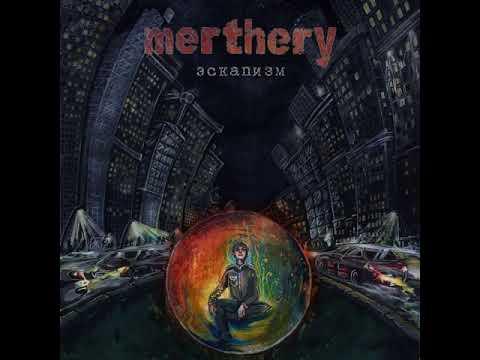 MetalRus.ru (Hard Rock / Heavy Metal). MERTHERY — «Эскапизм» (2018) [Full Album]