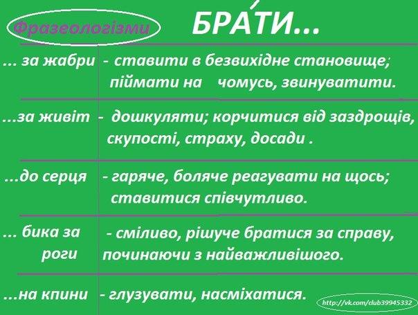 http://cs616029.vk.me/v616029386/7103/PvuSH4yOiIc.jpg