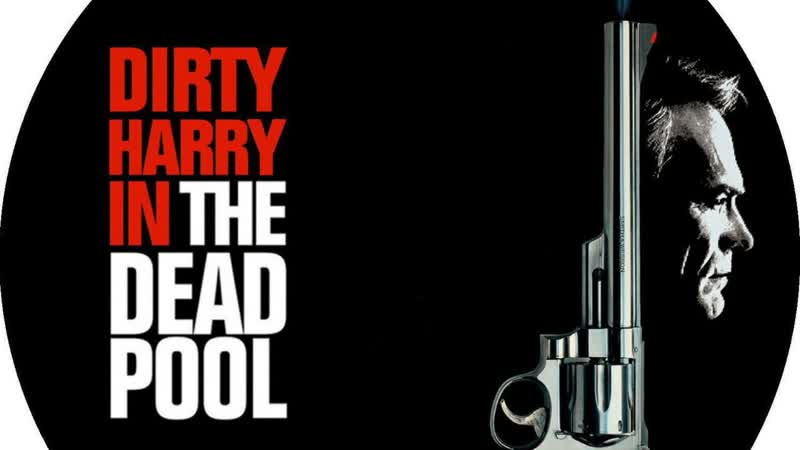 Грязный Гарри 5 : Игра в смерть 1988 ( The Dead Pool ) реж.Б.В.Хорн