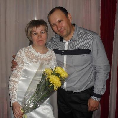 Елена Чупина, 27 апреля 1972, Глазов, id191487497