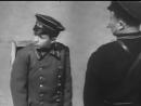 Белеет парус одинокий (1937) Полная версия