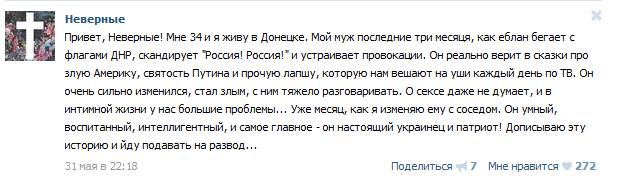 """Махницкий """"выдумал"""" дело против руководства """"Индара"""", - СМИ - Цензор.НЕТ 1540"""