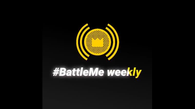 BattleMe Недельный вызов Моей Маме