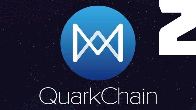 Quarkchain ICO (подробный обзор) — Высокопроизводительный блокчейн/ Обзор ICO Quarkchain по-русски