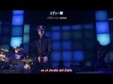BUCK-TICK - LADY SKELETON Live (Subtitulos en español)