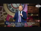 Alex Velluto: We all know the Little Caesars in our lives [AllStandUp | Субтитры]