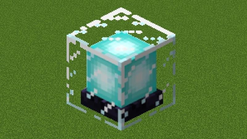 Как сделать чтоб маяк в minecraft работал и его луч стал цветным