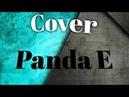 Перезапись ковера cover - Cygo Panda E