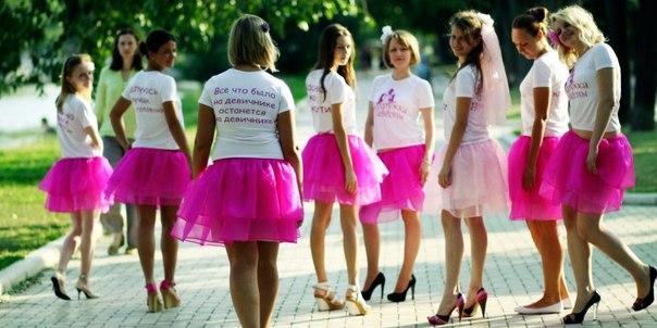 Купить юбки из фатина для девичника
