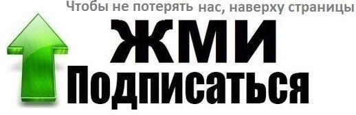 vk.com/factspedia
