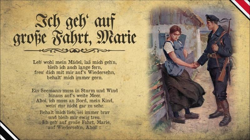 """✠ Kriegsmarine • """"Ich geh auf große Fahrt, Marie!"""" [Liedtext] ✠"""