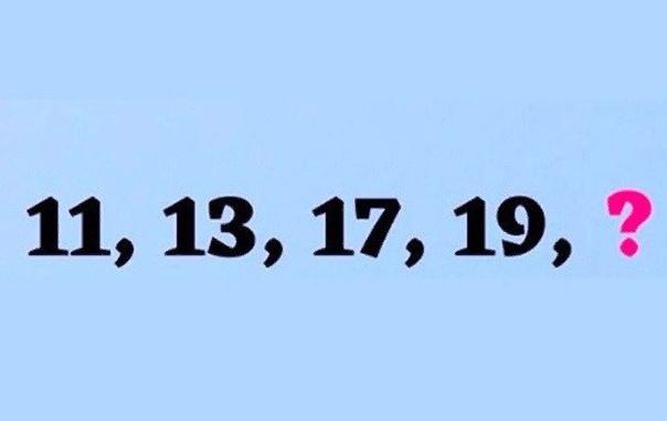 Найдите два следующих числа