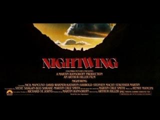 Nightwing (1979) (English) (Music by Henry Mancini)