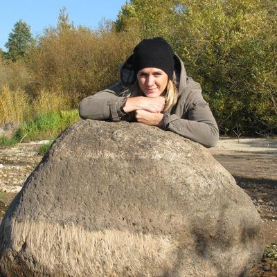 Ольга Фомина, 2 апреля , Днепропетровск, id1635769